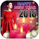 New Year Photo Editor and Multi Frames 2017 by Unique Prank Apps