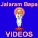 Jay Jalaram Bapa VIDEOS by Swati Patel