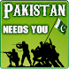 Join Army ISSB PK by UApps Studio
