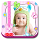 Baby Photos Frames by Abdul Ghafoor