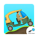 Auto rikshaw City Thunder by Cannon Games