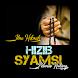 Ilmu Hizib Syamsi (PELUNAS HUTANG) by Padepokan Cirebon-Banten