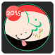 نكت مصرية 2015 by Arab Chat
