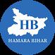 Hamara Bihar by Hamara Bihar