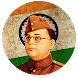 Netaji Subhas Chandra Bose by Gethu Games