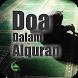 Kumpulan Doa Doa Sunnah dari Alquran dan Hadis