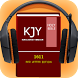 KJV Holy Audio Free by theholybibleverse.com
