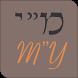 Mesilat Yesharim by Moy Amiga