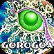 Guide Gorogoa