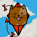Kitty Kites - The Fat Cat by Burger Boy Studios, LLC