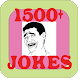Funny Jokes Collection by Salina Akter