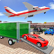 Airplane Pilot Vehicle Transport Simulator 2018 by PinPrick Gamers