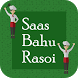 Saas Bahu Rasoi Indian Recipe by Utpal Ruparel