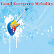 Tamil Evergreen Melodies by Excite Apps