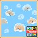 시바시바(얼음) 카톡 테마 by iConnect