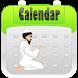 التاريخ الهجري في هاتفك by OTA Apps Dev