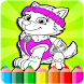 How to color PAW Patrol (coloring game) by PromakerApps