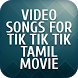 Video songs for Tik Tik Tik Tamil Movie by Tamil Telugu Movies Video Songs