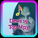 Kumpulan Lagu Dewa 19 Terbaik by Al Hikam Dev