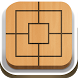 The Mill - Classic Board Games by OutOfTheBit ltd