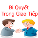 Bí Quyết Trong Giao Tiếp by SSApp+