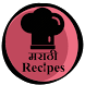 Marathi Recipes by Shree EduApps