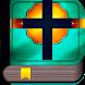 Amplified Bible App Free by biblias