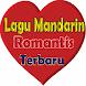 Lagu Mandarin Romantis Terbaru