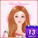 앤일러스트 (크리스마스 소녀) 카카오톡 테마 by 13months