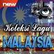 Lagu Top Malaysia Terbaru MP3 by Kiddo Musica Sua Ares Lyric Box Dev