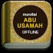 Murottal Abu Usamah Juz 29 30 by Kajian Islam 2