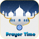 Prayer Auto Profile Selector by DNN Apps