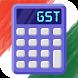 GST Calculator by KrushikDhaduk