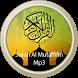 Surah Al Mutaffifin Mp3 by omikko