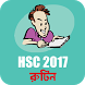 HSC Exam Time table 2017 রুটিন by Rongdhonu Apps
