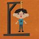 Hangman by The Angry Kraken