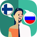 Finnish-Russian Translator by Klays-Development
