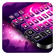 Pink Moon Night Keyboard by Cool Theme Studio