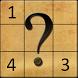 Solver Sudoku