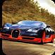 Veyron Drift Simulator by Process Games