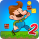 Mike's World 2 by Arcades Reloaded