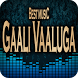 Best Songs Of Gaali Vaaluga A Tribute To by Gogomusic Studio