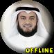MP3 AL Quran Dan Terjemahan Misyari Rasyid by NeoutronApps