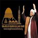Qasidah Majelis Rasulullah by edufun dev