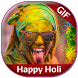 Happy Holi GIF Collection by Stranger Foto Ltd