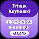 Telugu Keyboard by KJ Infotech