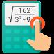 Natural Scientific Calculator by Stultus Studios Calculators