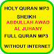 Abdullah Awad Quran Offline by Abyadapps