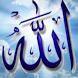 Tanya Jawab Islam Bahstul Masail