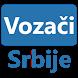 Vozači Srbije by Evola Software